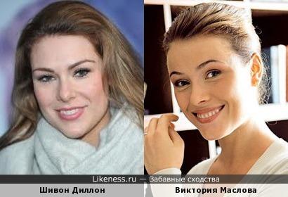 Шивон Диллон и Виктория Маслова