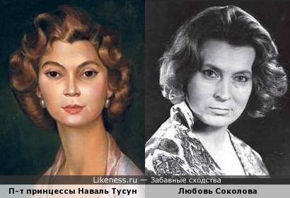 Портрет принцессы Наваль Тусун кисти Леонор Фини и Любовь Соколова
