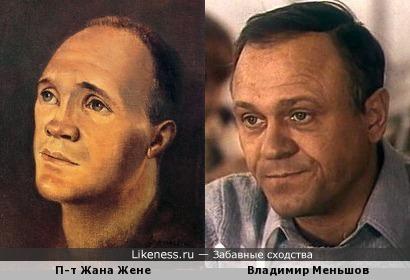 Портрет писателя Жана Жене кисти Леонор Фини и Владимир Меньшов