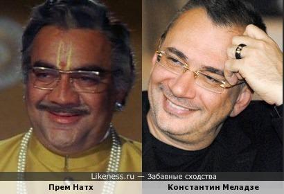 Прем Натх и Константин Меладзе