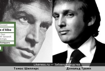 Томас Шипперс и Дональд Трамп