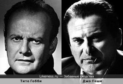 Тито Гобби и Джо Пеши