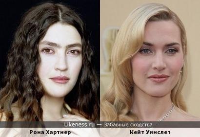 Рона Хартнер и Кейт Уинслет
