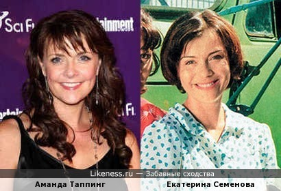 Аманда Таппинг и Екатерина Семенова