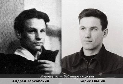 Андрей Тарковский (отражение в зеркале) и Борис Ельцин