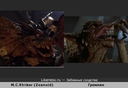 """Родственнички (M.C.Striker (Zoanoid) (к/ф """"Гайвер) и Гремлин)"""