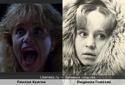 Линнея Куигли и Людмила Гнилова