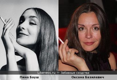 Пина Бауш и Оксана Базилевич