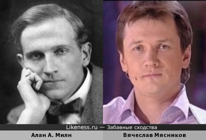 Алан Александр Милн и Вячеслав Мясников