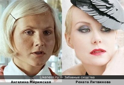Ангелина Миримская и Рената Литвинова