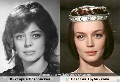 Виктория Островская и Наталия Трубникова