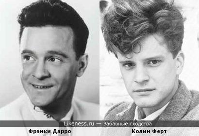 Фрэнки Дарро и Колин Ферт