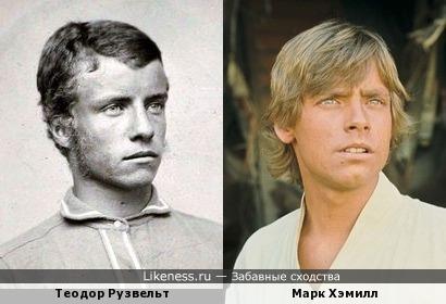 Теодор Рузвельт и Марк Хэмилл