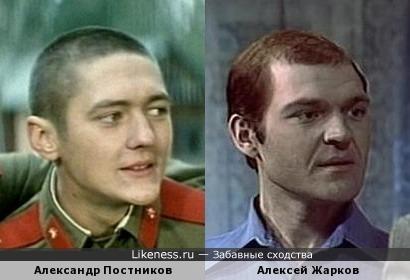 Александр Постников и Алексей Жарков