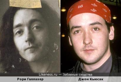 Рори Галлахер и Джон Кьюсак