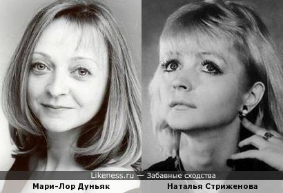 Мари-Лор Дуньяк и Наталья Стриженова