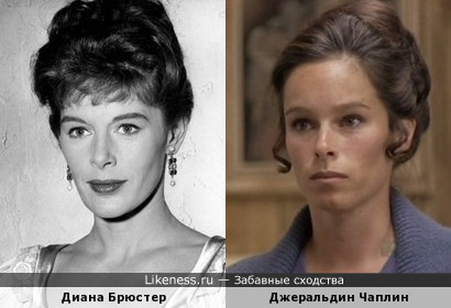 Диана Брюстер и Джеральдин Чаплин