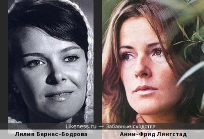 Лилия Бернес-Бодрова и Анни-Фрид Лингстад