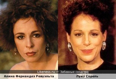 Алина Фернандез Ревуэльта и Луиз Сорель