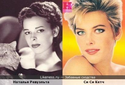 Наталья Ревуэльта и Си Си Кетч