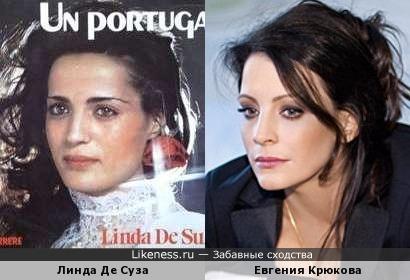 Линда Де Суза и Евгения Крюкова