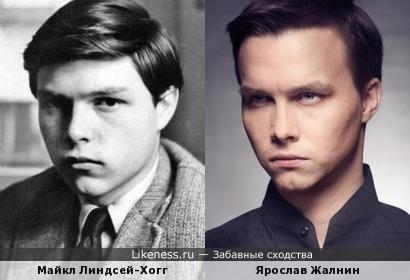 Майкл Линдсей-Хогг и Ярослав Жалнин