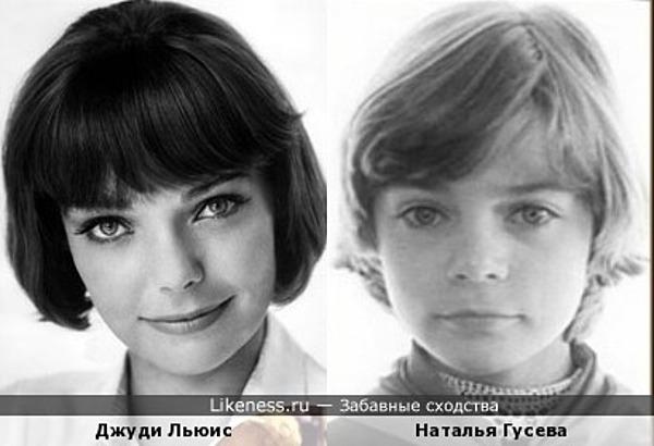 Джуди Льюис (дочь Лоретты Янг и Кларка Гейбла) и Наталья Гусева