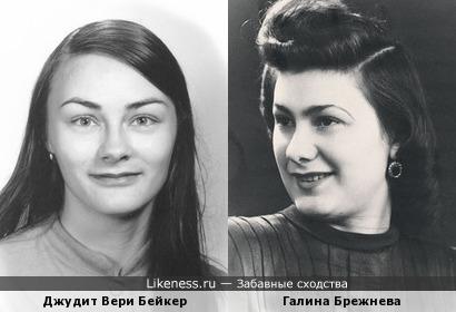 Джудит Вери Бейкер (подруга Ли Харви Освальда) и Галина Брежнева