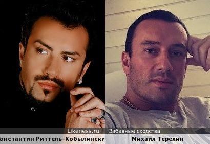 Константин Риттель-Кобылянский и Михаил Терехин