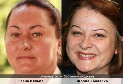 Елена Вяльбе и Жозиан Баласко