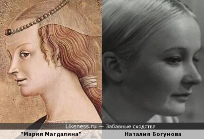 "Персонаж триптиха ""Мария Магдалина"