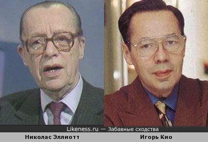 Николас Эллиотт и Игорь Кио