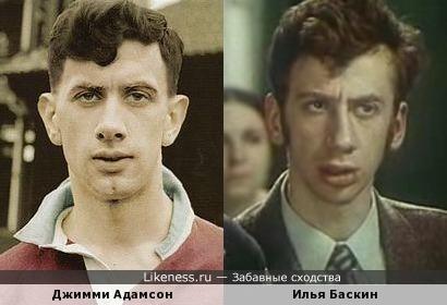 Джимми Адамсон и Илья Баскин