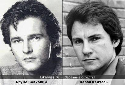 Бруно Волкович и Харви Кейтель