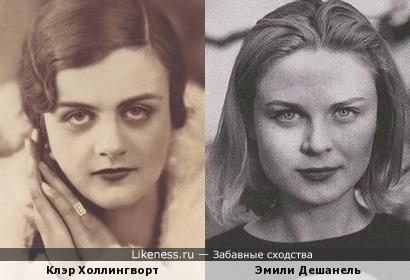 Клэр Холлингворт и Эмили Дешанель