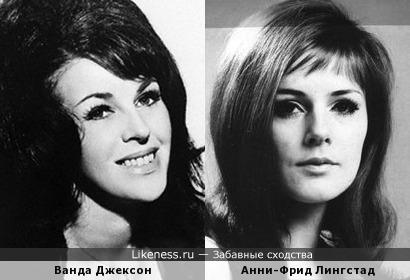 Ванда Джексон и Анни-Фрид Лингстад