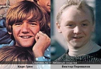 Карл Грин и Виктор Перевалов