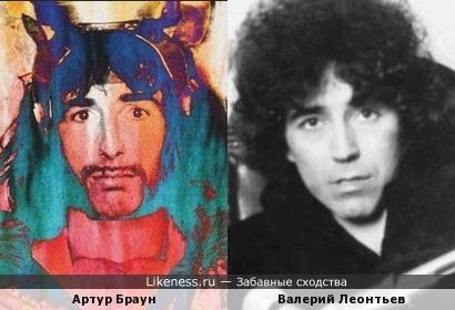 Артур Браун и Валерий Леонтьев