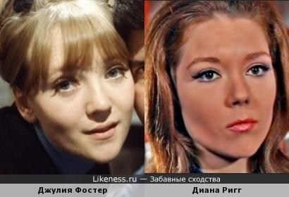 Джулия Фостер и Диана Ригг