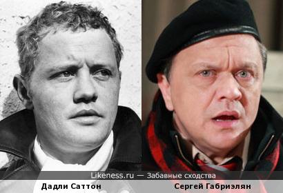 Дадли Саттон и Сергей Габриэлян