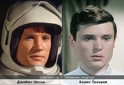 Джеймс Олсон и Борис Токарев