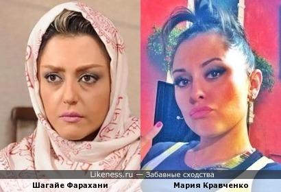 Шагайе Фарахани и Мария Кравченко
