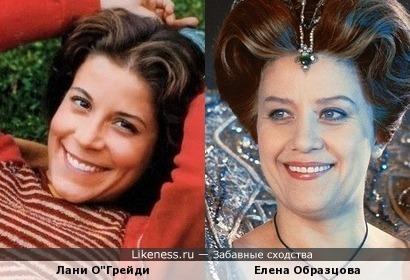 Лани О'Грейди и Елена Образцова