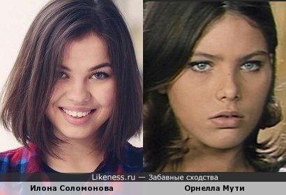 Илона Соломонова и Орнелла Мути