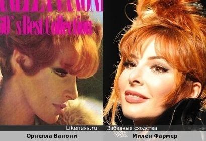 Орнелла Ванони и Милен Фармер