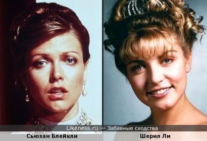 Сьюзан Блейкли и Шерил Ли