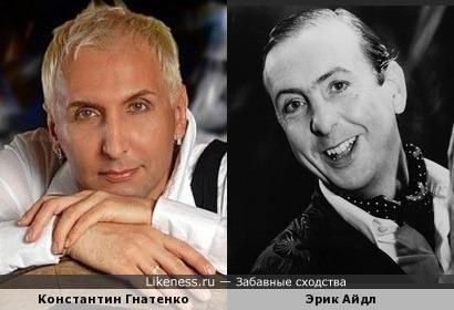 Константин Гнатенко и Эрик Айдл