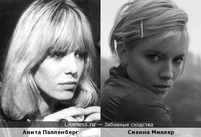 Анита Палленберг и Сиенна Миллер