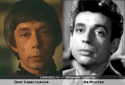 Олег Севастьянов и Ив Монтан