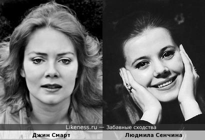 Джин Смарт и Людмила Сенчина